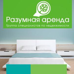 Аренда квартир и офисов Адыгейска