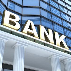Банки Адыгейска
