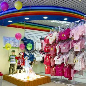 Детские магазины Адыгейска