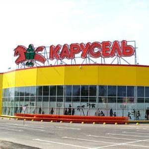 Гипермаркеты Адыгейска