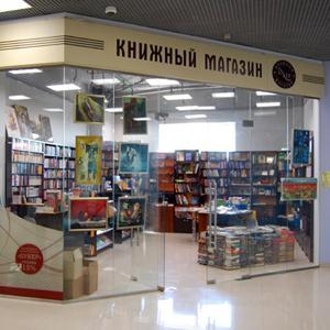 Книжные магазины Адыгейска