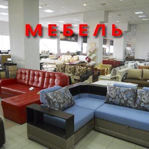 Магазины мебели Адыгейска
