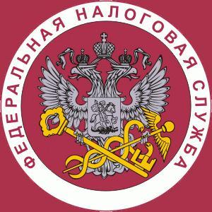 Налоговые инспекции, службы Адыгейска