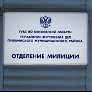Отделения полиции Адыгейска