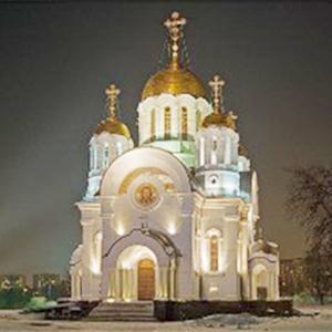 Религиозные учреждения Адыгейска