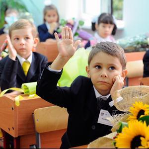Школы Адыгейска