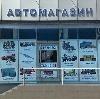 Автомагазины в Адыгейске