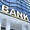 Банки в Адыгейске