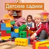 Детские сады в Адыгейске