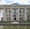 Дворцы и дома культуры в Адыгейске