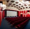 Кинотеатры в Адыгейске