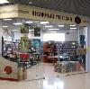Книжные магазины в Адыгейске