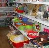 Магазины хозтоваров в Адыгейске