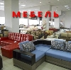 Магазины мебели в Адыгейске
