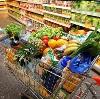 Магазины продуктов в Адыгейске