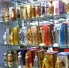 Парфюмерные магазины в Адыгейске