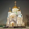 Религиозные учреждения в Адыгейске