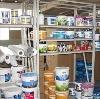 Строительные магазины в Адыгейске