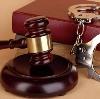 Суды в Адыгейске