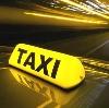 Такси в Адыгейске