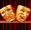 Театры в Адыгейске