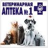 Ветеринарные аптеки в Адыгейске
