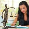 Юристы в Адыгейске