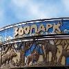 Зоопарки в Адыгейске