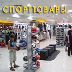 Спортивные магазины Адыгейска