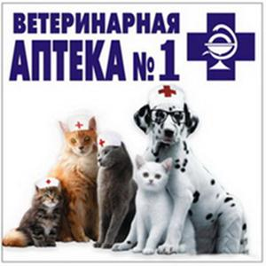 Ветеринарные аптеки Адыгейска