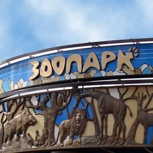 Зоопарки Адыгейска